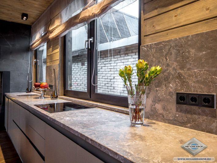 Кухонная столешница из мрамора Имперадор Лайт