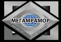 Логотип компании Мегамрамор