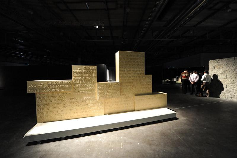 Фото с выставки Mamromacc 2013
