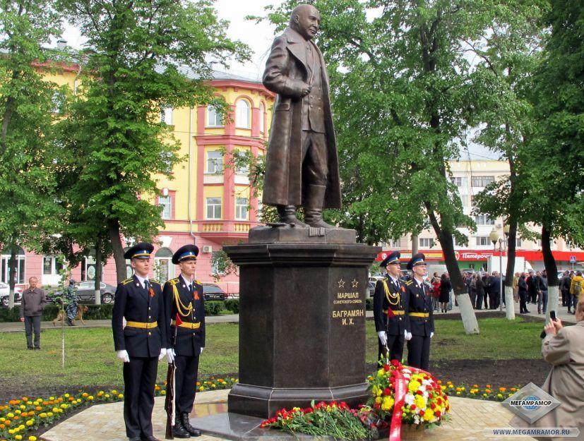 Памятник маршалу Баграмяну И.Х., г. Орел