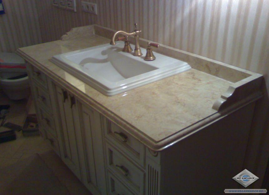 Столешница для ванной комнаты из мрамора Крема Нова